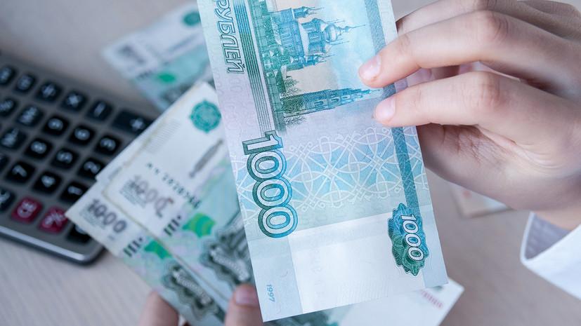 Эксперт дал прогноз по курсу рубля
