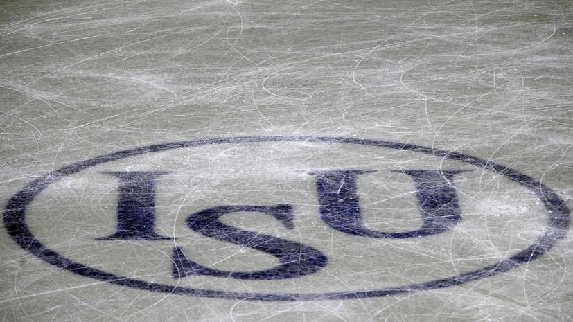 ISU перенёс ЧМ по конькобежному спорту и шорт-треку