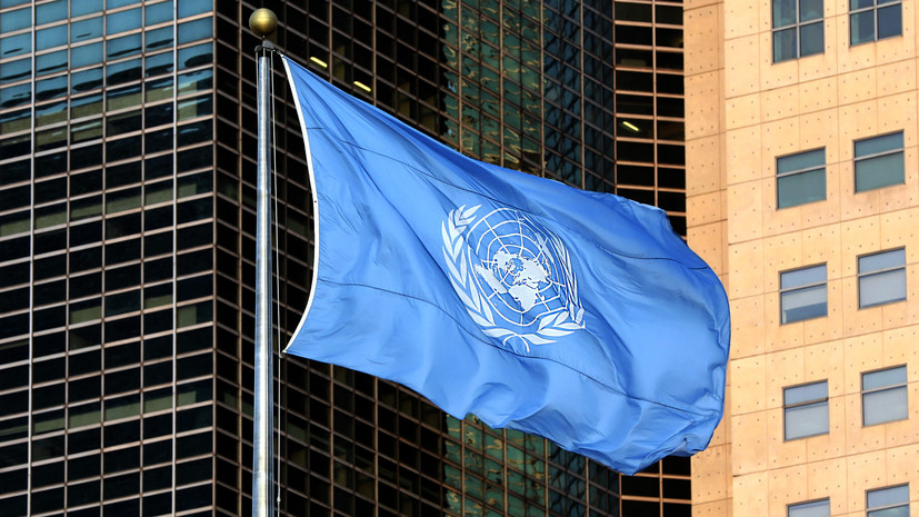 В ООН обсуждают предложение Путина по вакцине от COVID-19