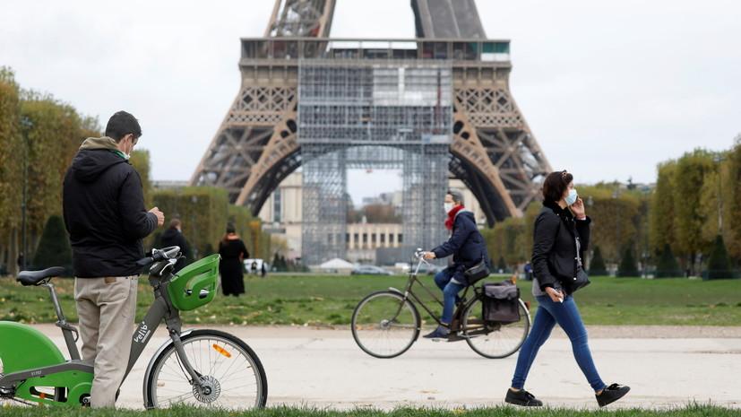 Макрон объявил о смягчении карантинных мер во Франции