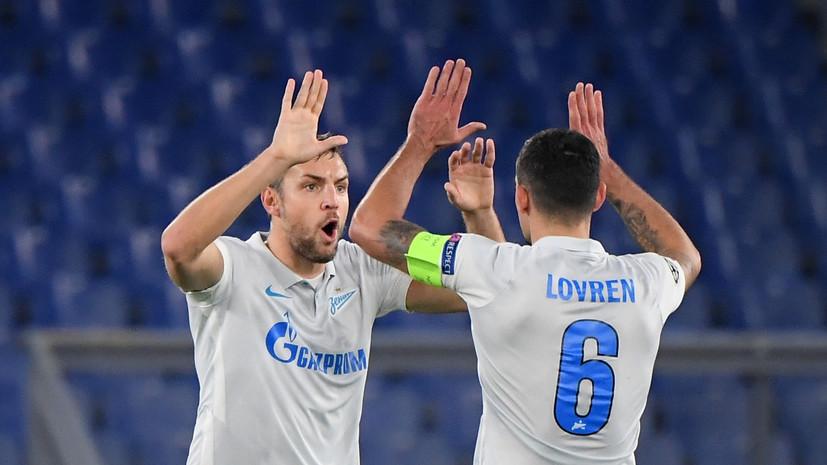 Дзюба стал лучшим российским бомбардиром в Лиге чемпионов