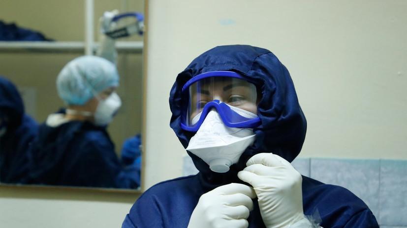 Инфекционист назвал условия выхода России на плато по коронавирусу
