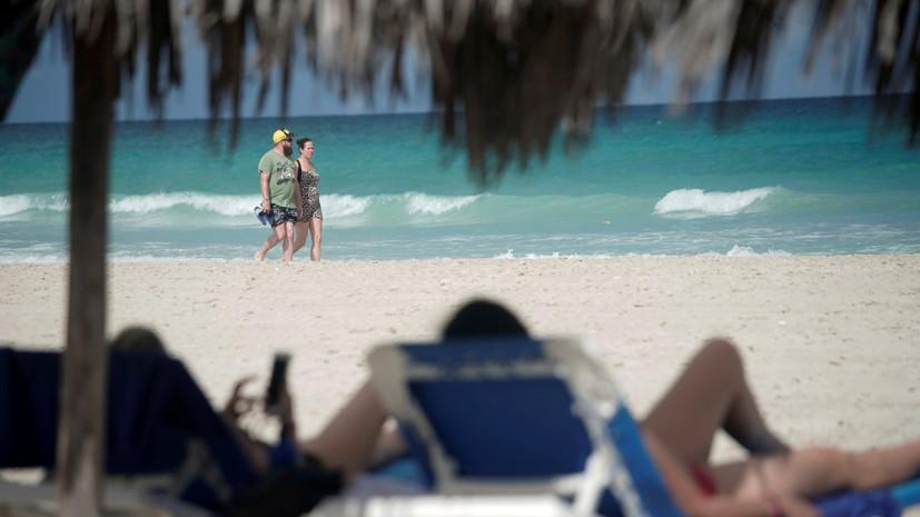 На Кубе коронавирус выявлен у 19 российских туристов