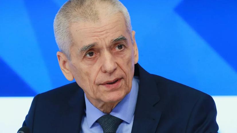 Онищенко прокомментировал идею запретить продажу алкоголя 1—2 января