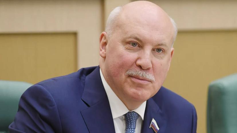 Посол России исключил розыгрыш «российской карты» в Белоруссии