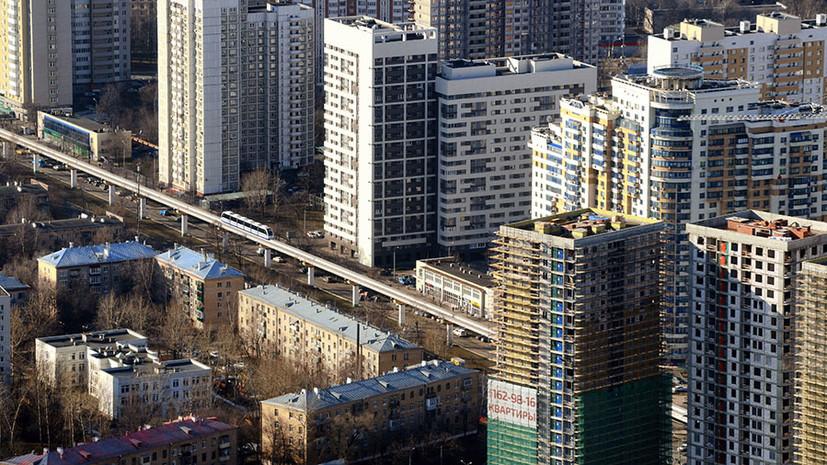 Долговой сброс: как россияне досрочно погасили рекордный объём ипотечных кредитов