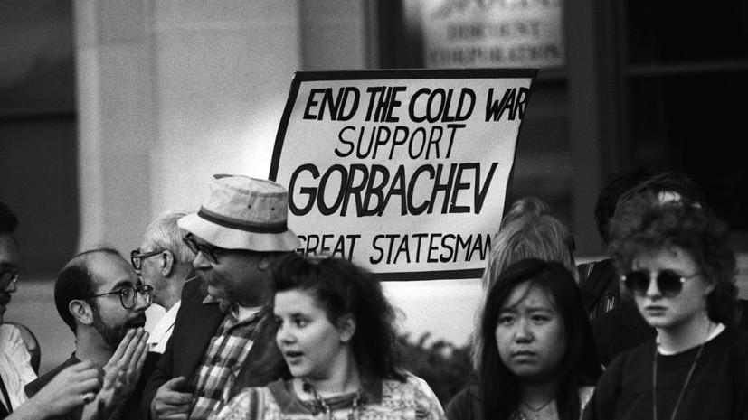 Глобальное противостояние: тест RT о холодной войне