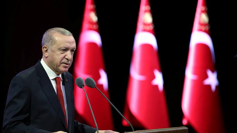 Эрдоган: Россия, Турция и Азербайджан станут гарантами мира в Карабахе