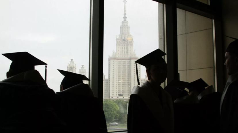 В ГД предложили расширить возможность получения бесплатного высшего образования