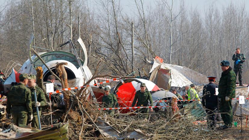 Россия направила Польше запрос по делу о крушении самолёта Качиньского