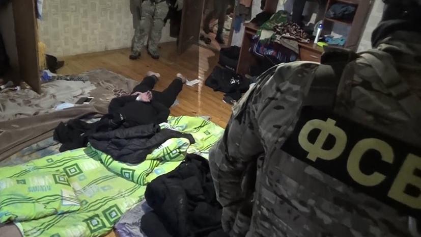 «Изъято СВУ, начинённое поражающими элементами»: ФСБ предотвратила теракты в Московском регионе