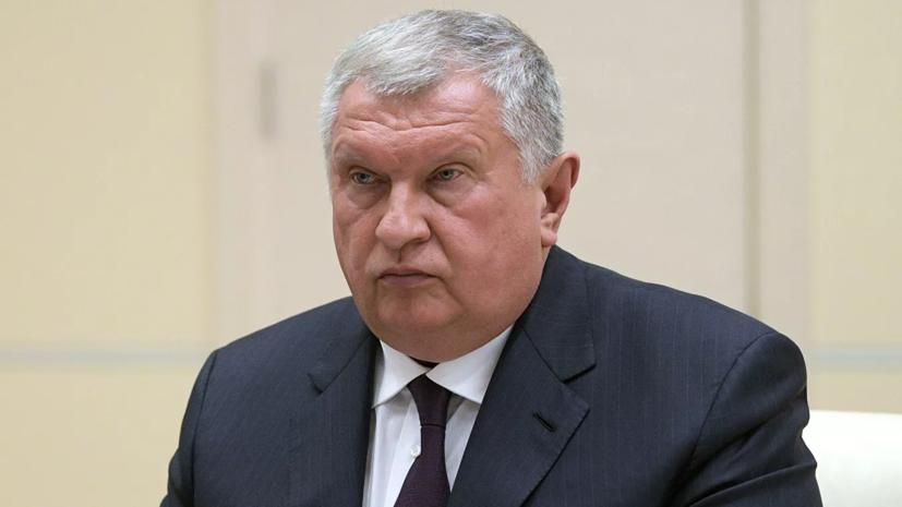 Сечин доложил Путину о реализации проекта«Восток Ойл»