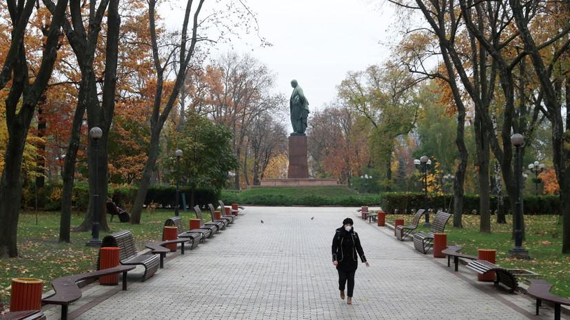 На Украине заявили о рекордном снижении мобильности граждан