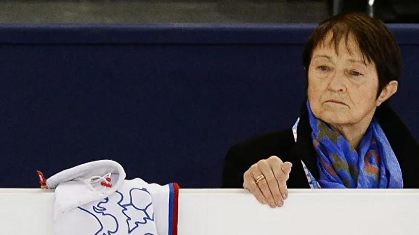 Москвина ответила, кого ей интереснее учить — фигуристов или тренеров