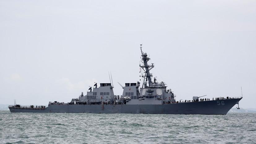 The Daily Express сообщила об «угрозе третьей мировой» из-за эсминца США