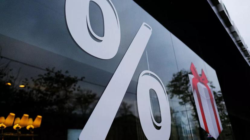 Эксперт оценил ситуацию с ипотечными кредитами