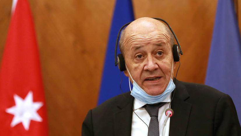 Франция ожидает от Турции «вывода сирийских наёмников» из Карабаха
