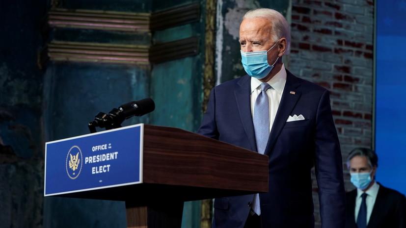 Главный инфекционист США начал консультации с командой Байдена