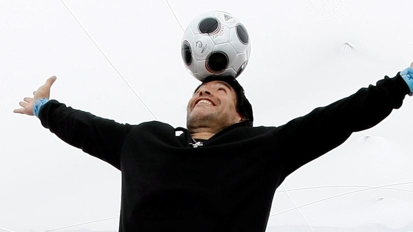 Карпин назвал Марадону лучшим футболистом из тех, которых он когда-либо видел
