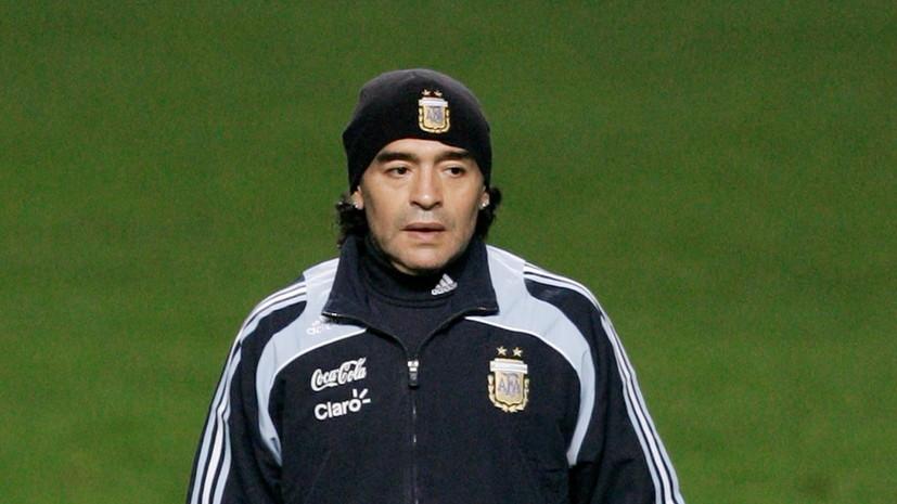 В Аргентине объявлен трёхдневный траур в связи со смертью Марадоны
