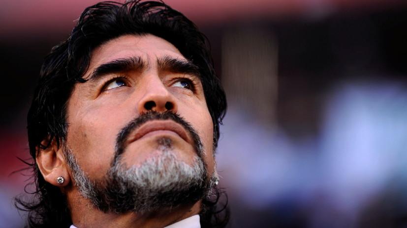 Ассоциация футбола Аргентины выразила соболезнования в связи со смертью Марадоны