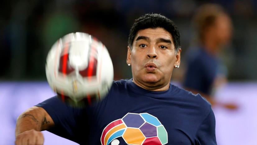 Ближайшие матчи ЛЧ начнутся с минуты молчания в память о Марадоне