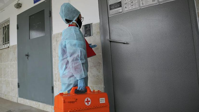 В Подмосковье рассказали о привлечении медиков в инфекционные центры