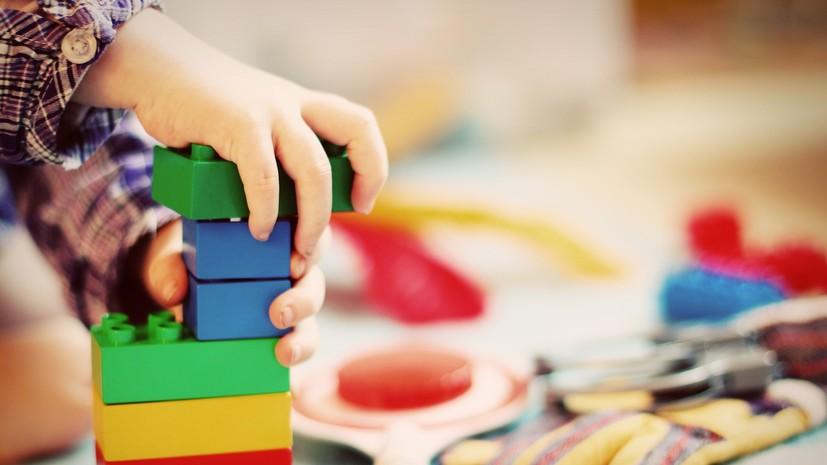 В Подмосковье рассказали о выплатах для детей от трёх до пяти лет