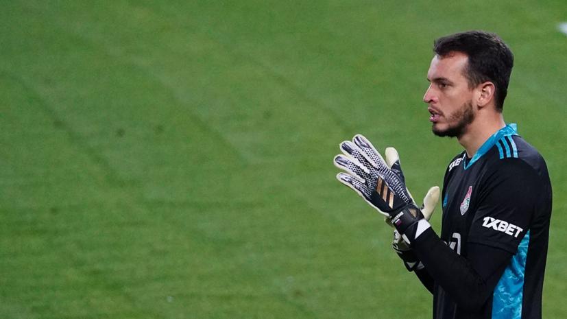Гилерме вернулся в стартовый состав «Локомотива» на матч Лиги чемпионов с «Атлетико»