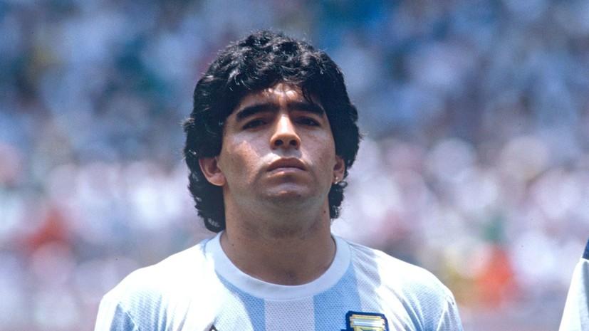 Экс-президент ФИФА о смерти Марадоны: Бог позвал Диего домой