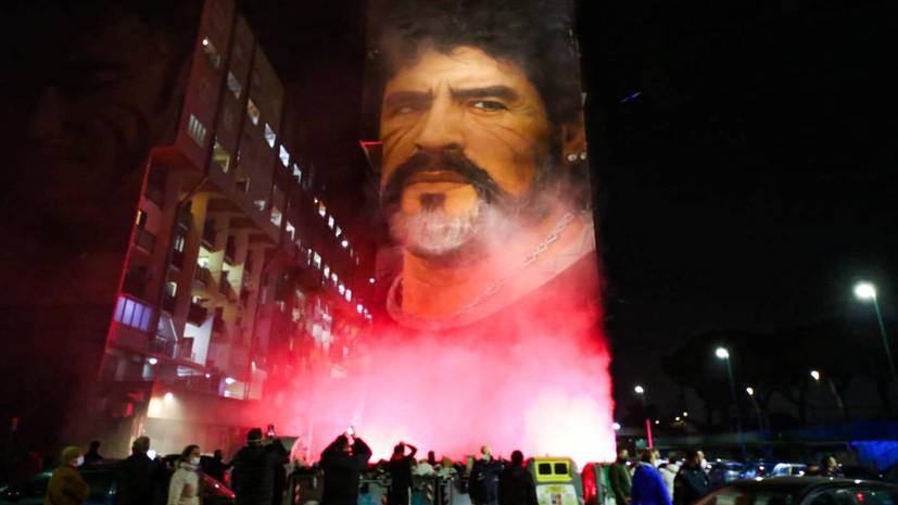В Неаполе фанаты устроили фаер-шоу возле граффити с Марадоной