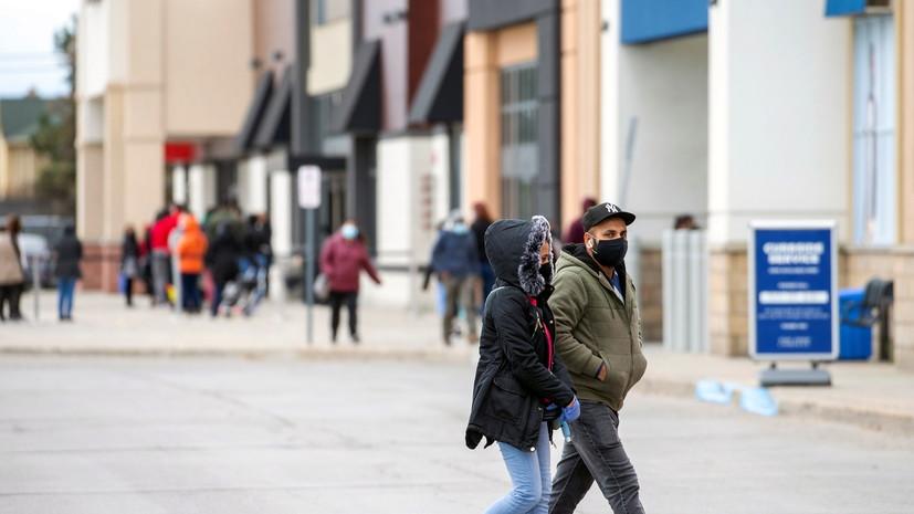 В Канаде за сутки выявлено более 5 тысяч случаев коронавируса