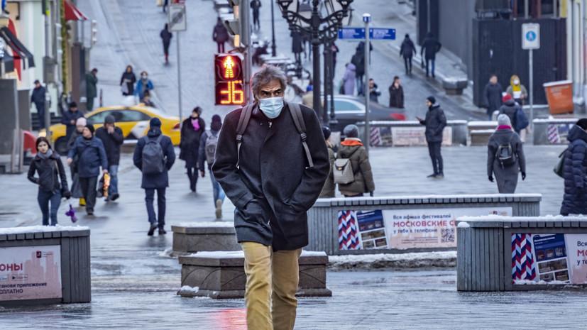 В Москве 26 ноября ожидается до 0 °C