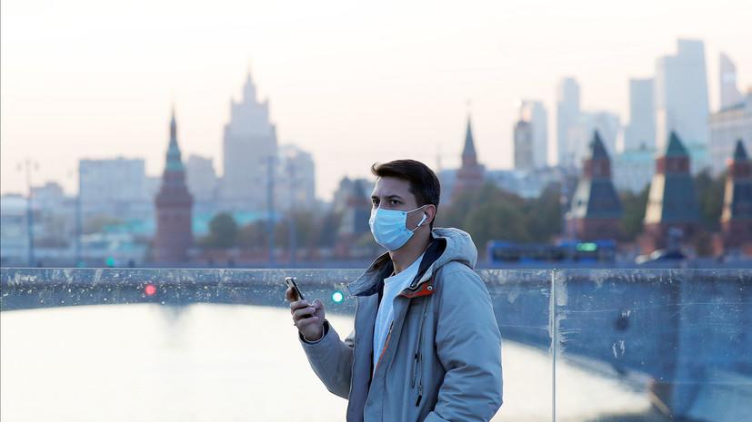 «Пока удаётся избежать сценария с тотальным закрытием всего и вся»: в Москве продлили ряд ограничений из-за COVID-19