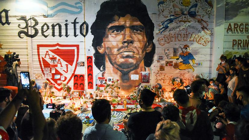 «Диего не умер, он бессмертен»: как в футбольном мире отреагировали на уход из жизни Марадоны