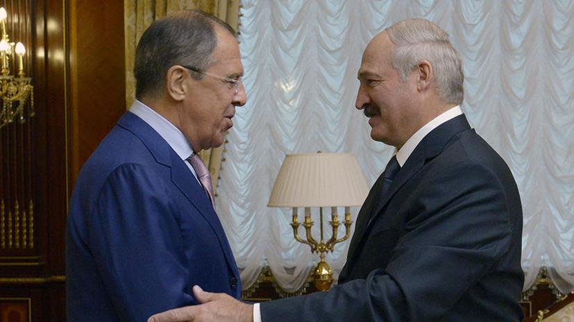 В Минске началась встреча Лукашенко и Лаврова