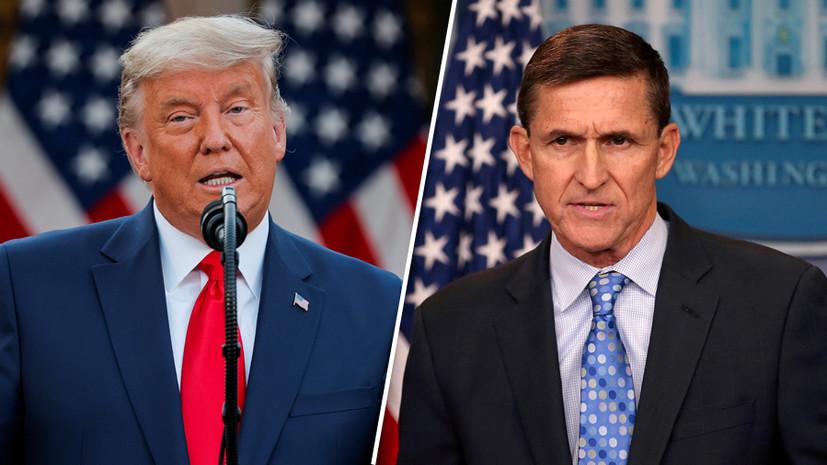 «Злоупотребление властью»: почему в США раскритиковали решение Трампа помиловать бывшего советника