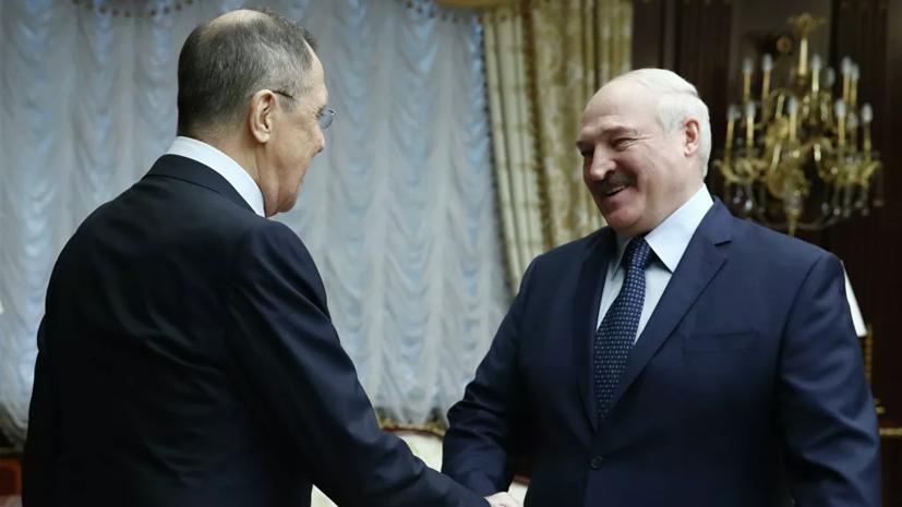 Лавров сообщил о подтверждении курса на укрепление связей с Минском