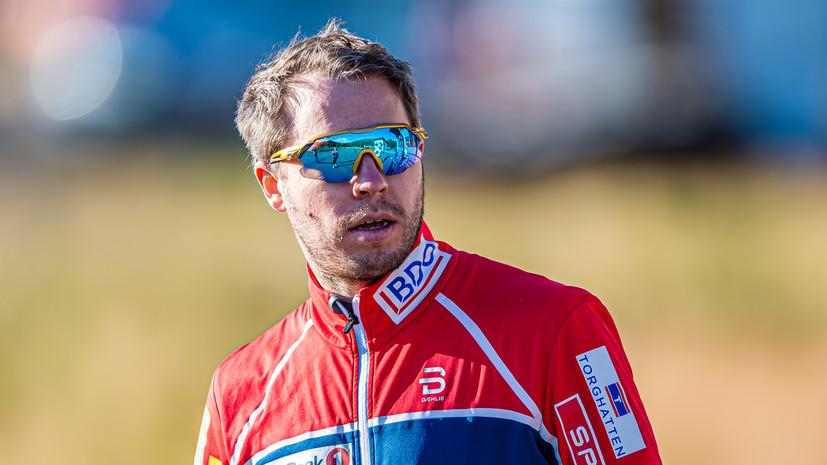Тренер сборной Норвегии по лыжным гонкам заболел коронавирусом перед стартом КМ