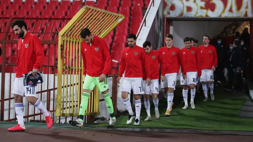 Сборная России опустилась на пять позиций в обновлённом рейтинге ФИФА