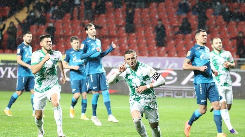ЭСК РФС признала ошибочным назначение пенальти в ворота «Зенита» в матче РПЛ с «Ахматом»