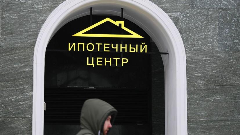 ЦБ оценил вероятность возникновения «пузыря» на рынке ипотеки в России