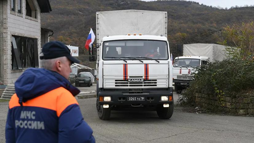 Дополнительная группировка МЧС России прибыла в Карабах