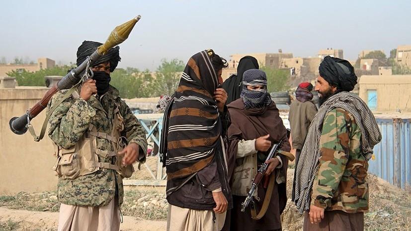 Власти Афганистана договорились с талибами по процедурным вопросам