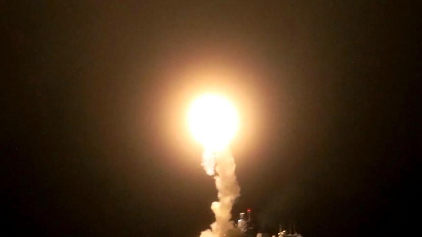 «Скорость полёта составила более 8 Махов»: в России успешно прошли испытания гиперзвуковой ракеты «Циркон»