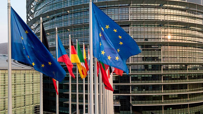 Европарламент принял резолюцию о санкциях ЕС против Турции — РТ на русском