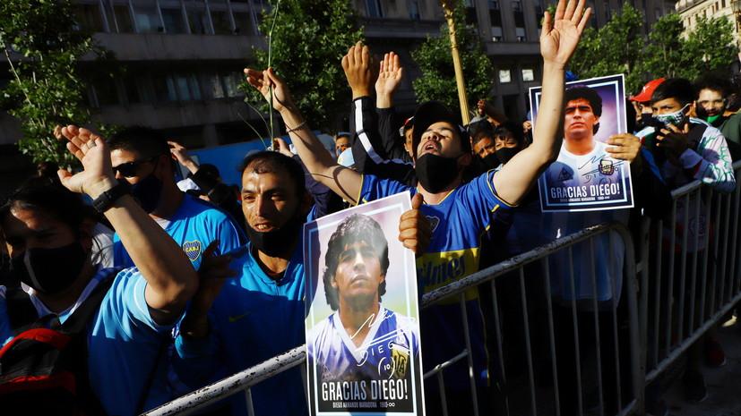 Толпы людей на улице и церемония в президентском дворце: как в Аргентине прощаются с Марадоной