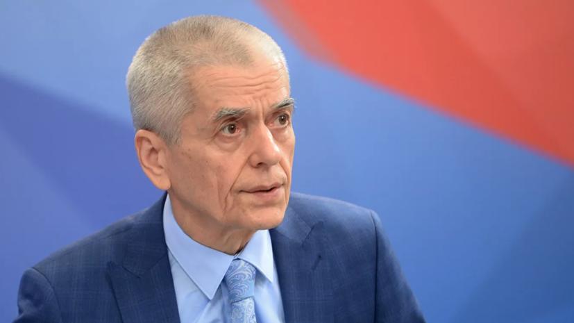 Онищенко дал рекомендации по встрече Нового года в пандемию