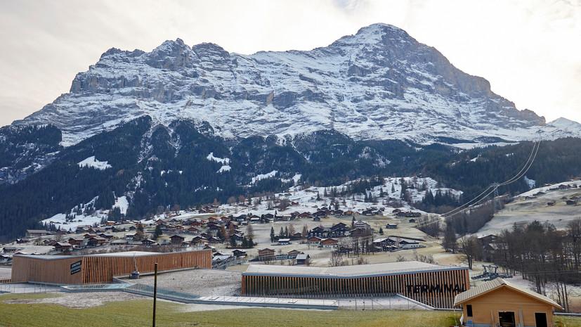 В Швейцарии заявили об отсутствии планов закрыть горнолыжные курорты
