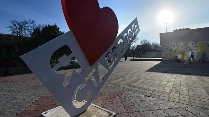 В Ставропольском крае одобрили бюджет на 2021 год